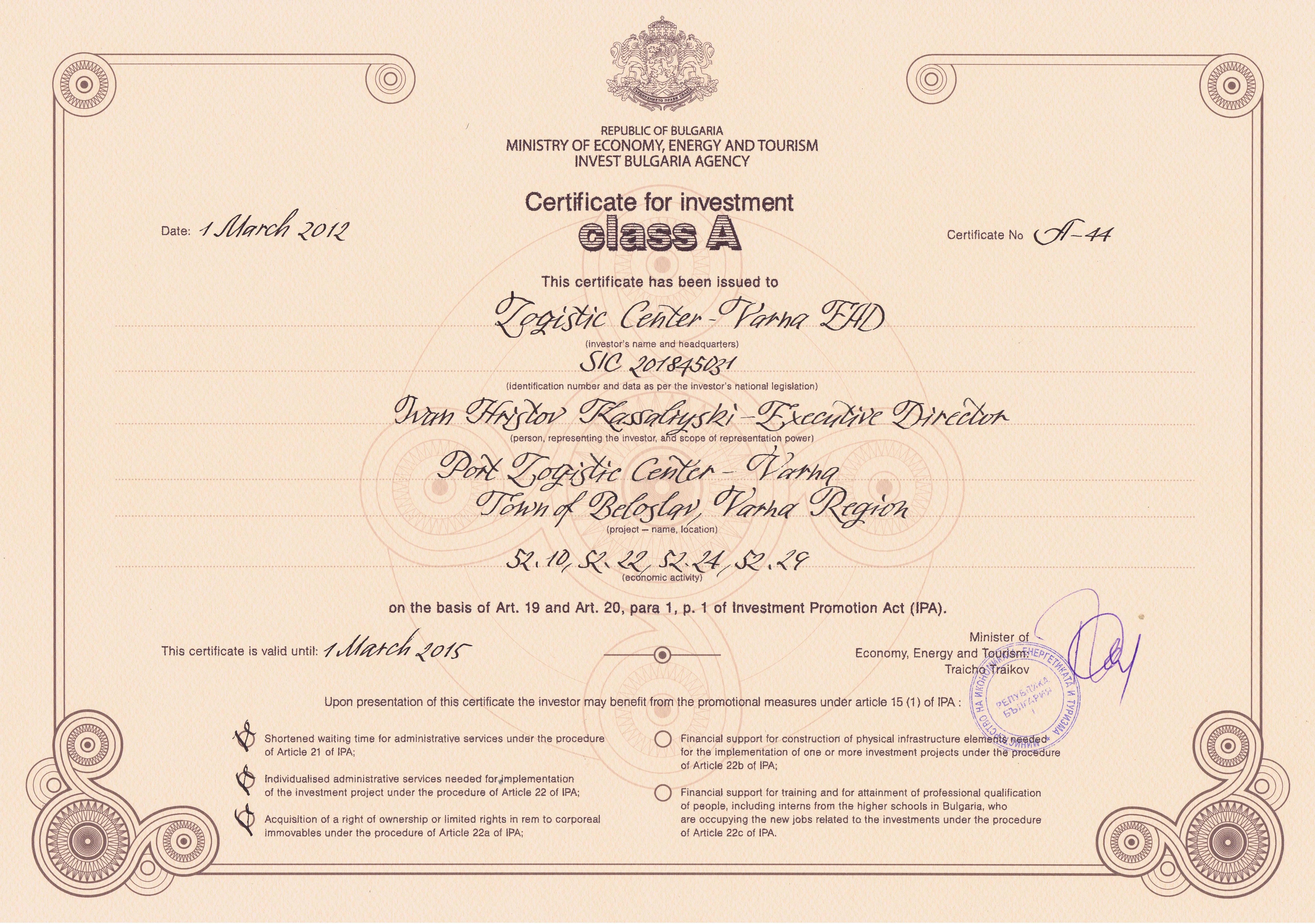Permits Certificates Logistic Center Varna Ead