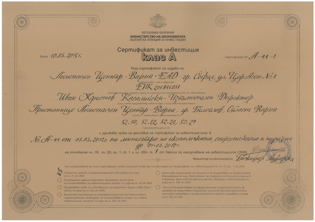 CERTIFICATE-page-001