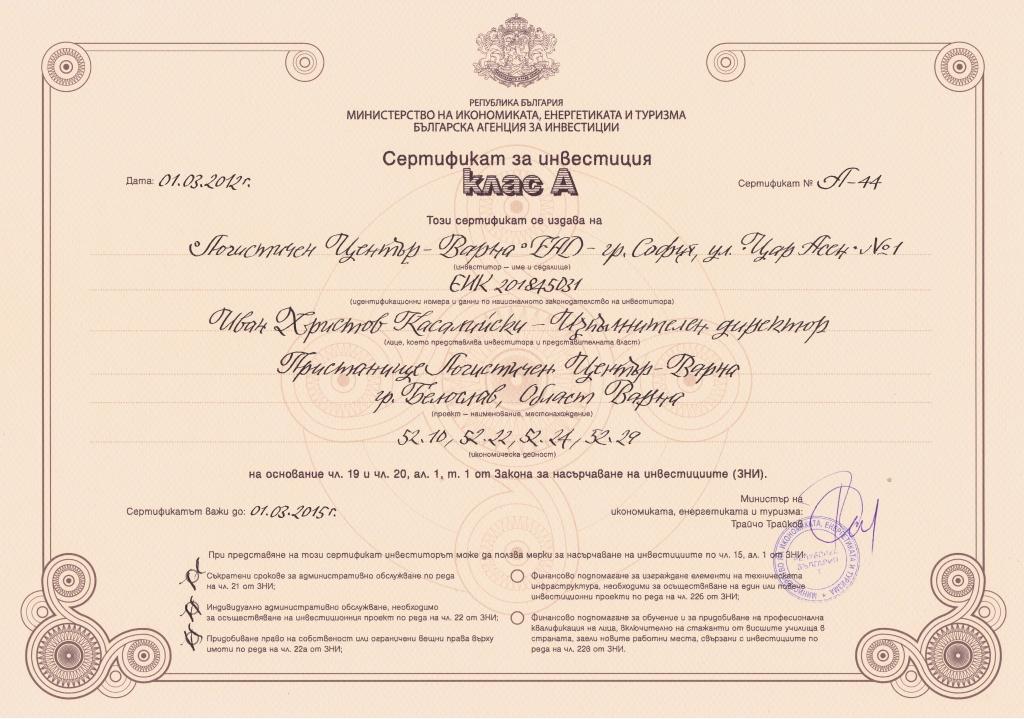 Certific. LCB-BG
